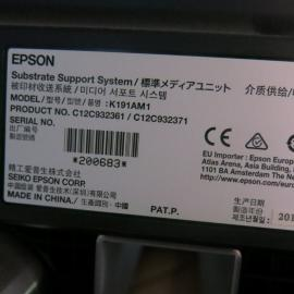 Epson SureColor SC-S80600 Wide Format Printer (By Order of the